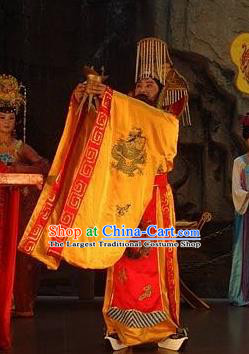 Chinese Mount Tai Worship Ceremony Tang Dynasty Emperor Stage Performance Dance Costume for Men