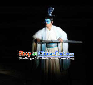 Chinese The Legend of Zhugeliang Three Kingdoms Period Lv Bu Dance Stage Performance Costume for Men