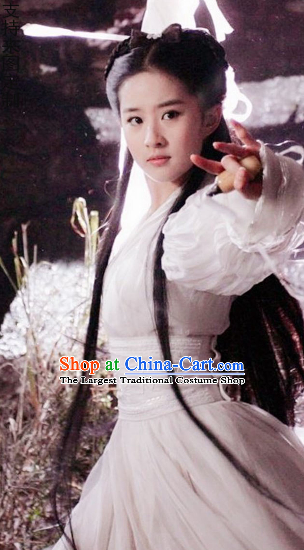 Shen Diao Xia Lv Liu Yifei Xiao Long Nv Dragon Lady Drama Costume Complete Set