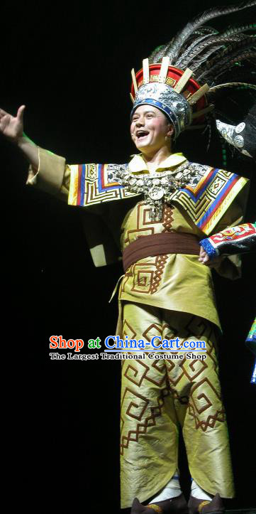 Chinese Wind Of Colorful Guizhou Miao Nationality Bridegroom Dance Golden Clothing Stage Performance Dance Costume for Men