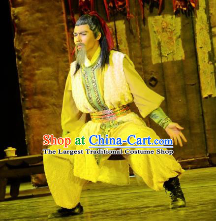 Chinese The Moon Rising On The Helan Mountain Hui Nationality Old Male Dance Clothing Stage Performance Costume for Men