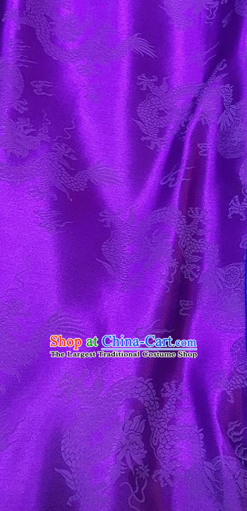 Chinese Classical Dragon Pattern Purple Silk Fabric Traditional Ancient Hanfu Dress Brocade Cloth