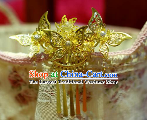 Chinese Traditional Ancient Court Queen Butterfly Hair Comb Hairpins Classical Hanfu Hair Accessories for Women