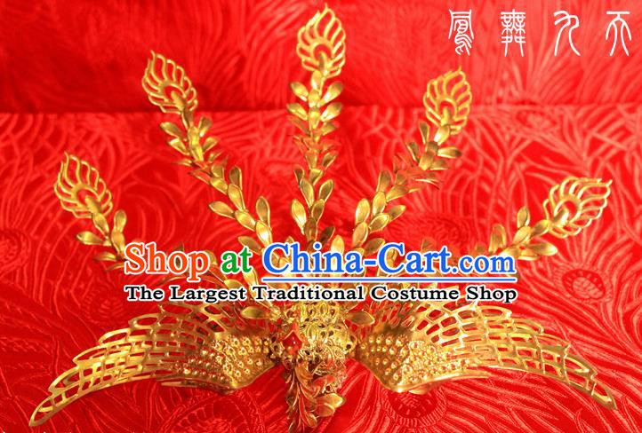 Chinese Ancient Court Queen Phoenix Hair Crown Hairpins Traditional Classical Hanfu Hair Accessories for Women