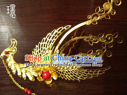 Chinese Ancient Court Queen Tassel Phoenix Step Shake Hairpins Traditional Classical Hanfu Hair Accessories for Women