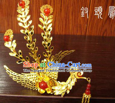 Chinese Ancient Court Queen Tassel Phoenix Step Shake Golden Hairpins Traditional Classical Hanfu Hair Accessories for Women