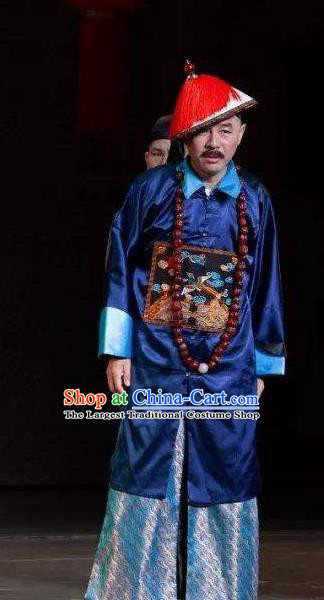 Traditional Chinese Drama Tian Ming Qing Dynasty Minister Costumes and Headwear for Men