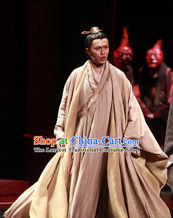The Book of Songs Cai Wei Traditional Chinese Ancient Scholar Stage Performance Costumes and Headwear for Men