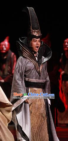 The Book of Songs Cai Wei Traditional Chinese Ancient Minister Stage Performance Costumes and Headwear for Men