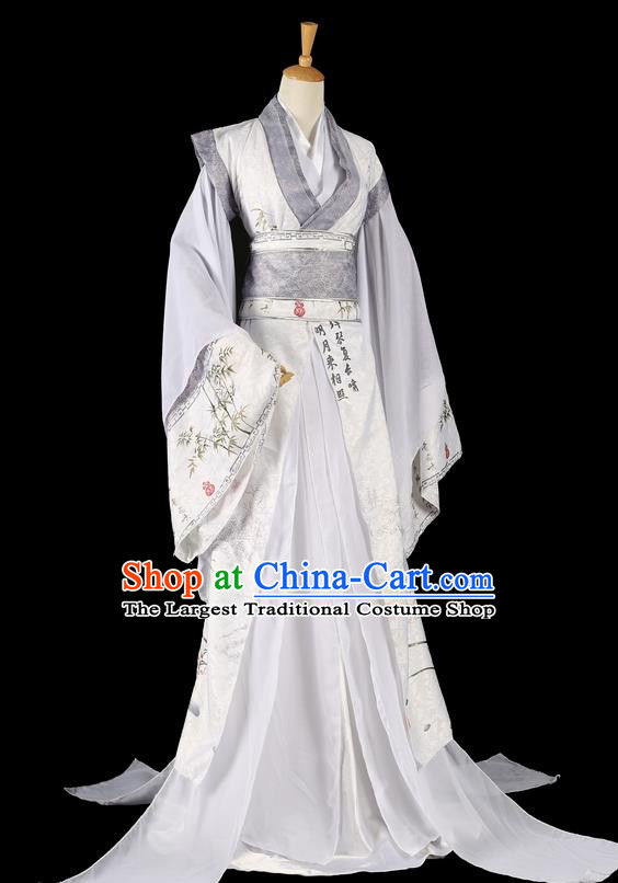 Traditional Chinese Cosplay Scholar Swordsman White Clothing Ancient Prince Nobility Childe Costume for Men