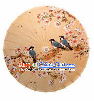 Chinese Handmade Meticulous Painting Oil Paper Umbrella Traditional Decoration Umbrellas