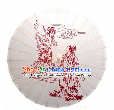 Chinese Handmade Printing Weaver Cowboy Oil Paper Umbrella Traditional Decoration Umbrellas