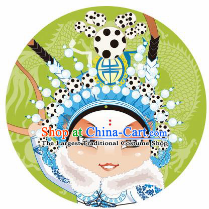 Handmade Chinese Classical Dance Printing Peking Opera Blues Green Silk Umbrella Traditional Cosplay Decoration Umbrellas