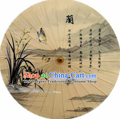 Chinese Classical Dance Handmade Ink Painting Butterfly Orchid Paper Umbrella Traditional Decoration Umbrellas