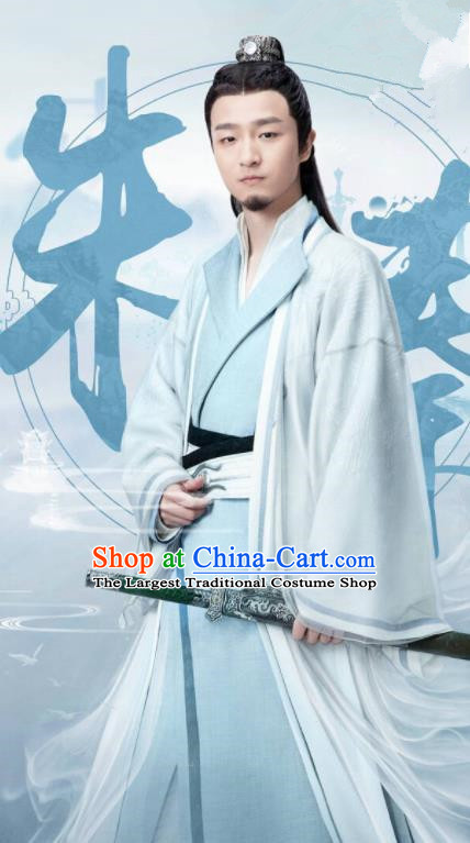 Ancient Chinese Crown Prince Hanfu Clothing Drama Swordsman Zhu Qin Costumes for Men
