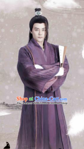 Ancient Chinese Nobility Childe Purple Hanfu Clothing Drama Jia Feng Xu Huang Swordsman Su Yu Costumes for Men