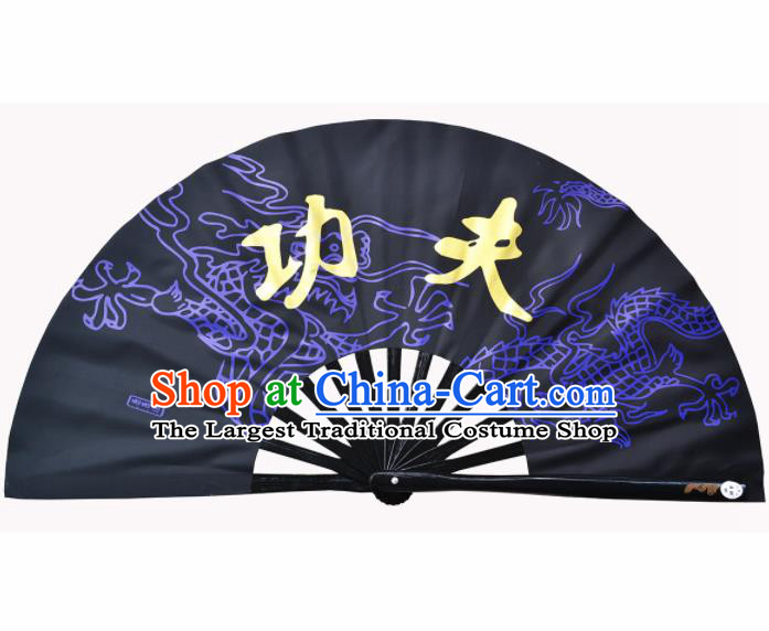 Chinese Handmade Martial Arts Black Fans Accordion Fan Traditional Kung Fu Folding Fan