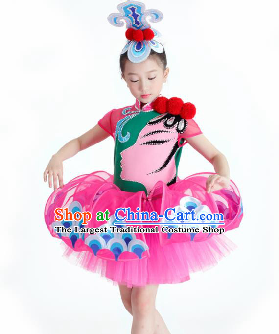Traditional Chinese Children Classical Dance Rosy Veil Dress Stage Show Costume for Kids
