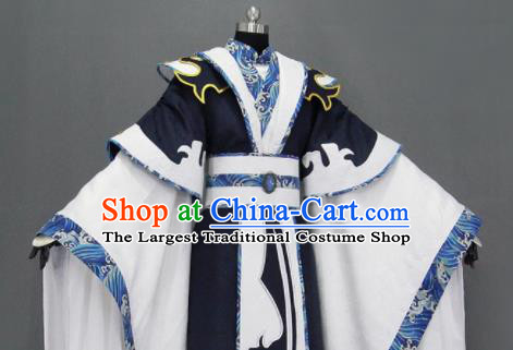 Chinese Traditional Cosplay King Navy Costumes Ancient Swordsman Clothing for Men