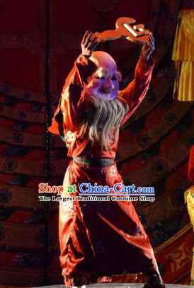 Chinese Happiness On The Way Zang Nationality Red Clothing Stage Performance Dance Costume for Men