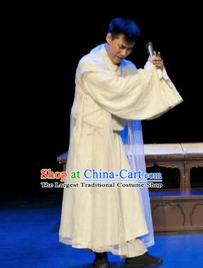 Chinese Drama I Love Taohua Ancient Scholar White Clothing Stage Performance Dance Costume for Men
