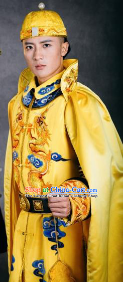 Chinese The Burning Of The Imperial Palace Ancient Qing Dynasty Emperor Yellow Clothing Stage Performance Dance Costume for Men
