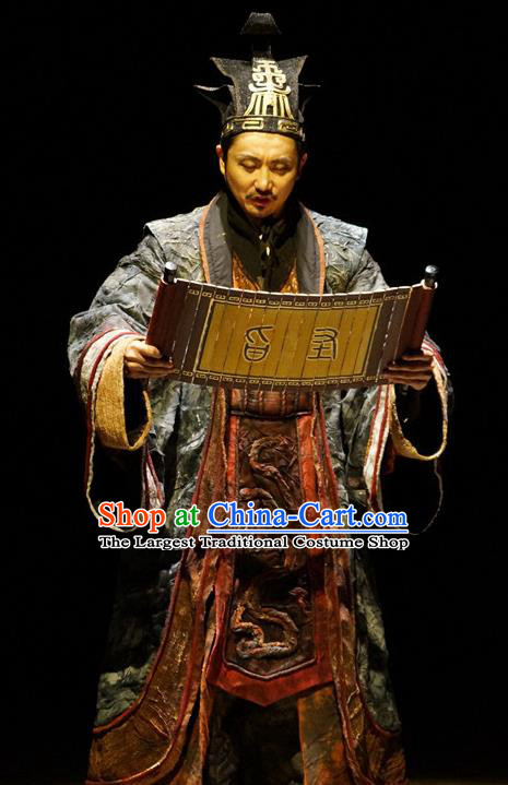 Chinese Drama Fu Sheng Ancient Qin Dynasty Prime Minister Li Si Clothing Stage Performance Dance Costume for Men