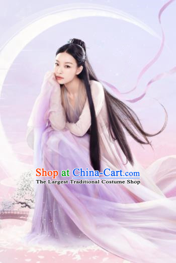 Chinese Drama Love and Destiny Ancient Nobility Lady Goddess Ling Xi Ni Ni Purple Replica Costumes and Headpiece for Women