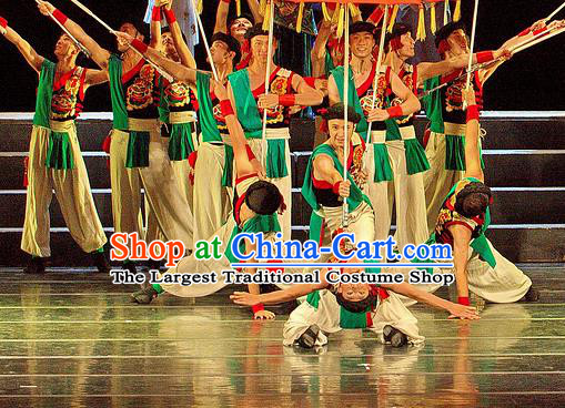 Chinese Dance Drama Wild Jujubes Folk Dance Clothing Stage Performance Dance Costume for Men