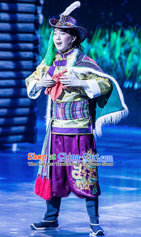 Walking Marriage Chinese Mosuo Nationality Bridegroom Purple Clothing Stage Performance Dance Costume for Men