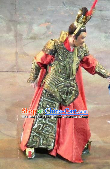 Chinese King Zhuang of Chu Ancient Spring and Autumn Period Body Armor Stage Performance Dance Costume for Men