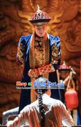 Nostalgia Is A Disease Chinese Ancient Qing Dynasty Emperor Clothing Stage Performance Dance Costume for Men