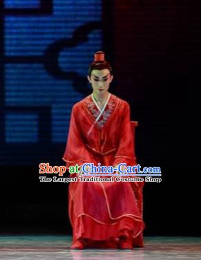 Sunsets Chinese Classical Dance Ancient Scholar Xu Xian Wedding Red Clothing Stage Performance Dance Costume for Men