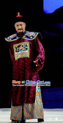 Huang Ye Hong Lou Chinese Peking Opera Minister Clothing Stage Performance Dance Costume and Headpiece for Men
