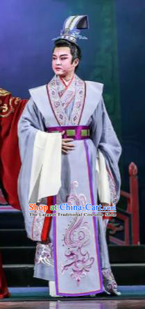 Chinese Shaoxing Opera Bronze Swallow Terrace Cao Zhi Clothing Stage Performance Dance Costume for Men