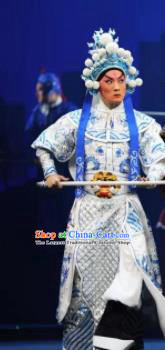 Mei Hua Zan Chinese Beijing Opera Takefu White Clothing Stage Performance Dance Costume and Headpiece for Men