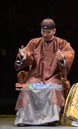 Beijing Fayuansi Chinese Ancient Qing Dynasty Kang Youwei Clothing Stage Performance Dance Costume and Headpiece for Men