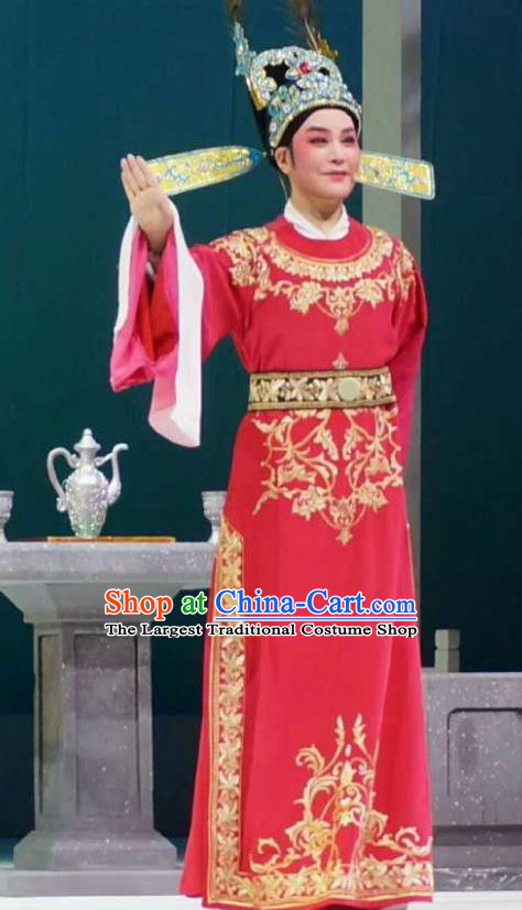 Xiang Luo Ji Chinese Shaoxing Opera Scholar Red Clothing Stage Performance Dance Costume and Headpiece for Men