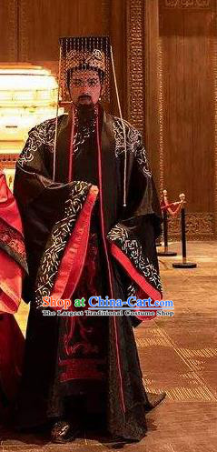 Tian Han Legend Chinese Traditional Han Dynasty Emperor Clothing Stage Performance Dance Costume for Men