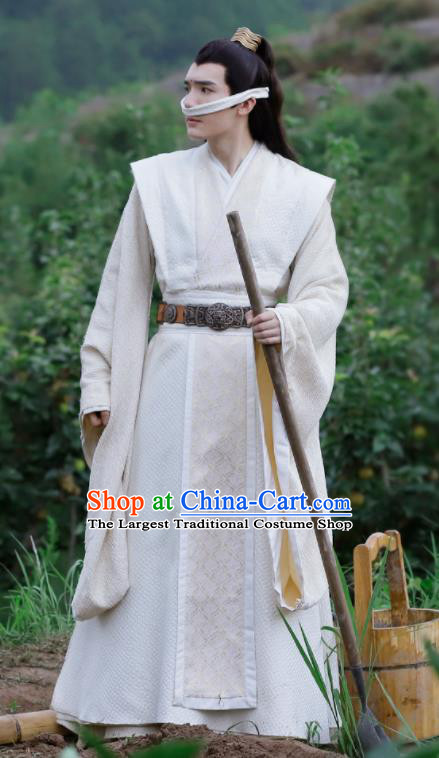 Drama The Untamed Chinese Ancient Swordsman Lan Xichen White Costumes for Men