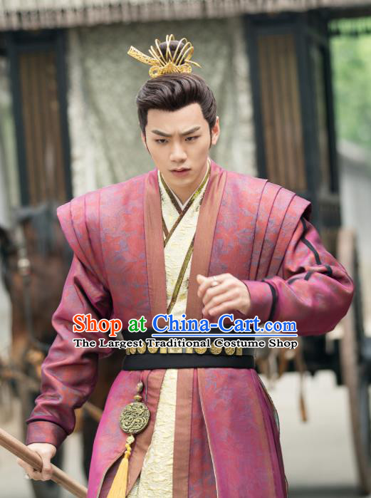 Ancient Chinese Song Dynasty Crown Prince Drama Young Blood Swordsman Wei Yanei Costumes for Men