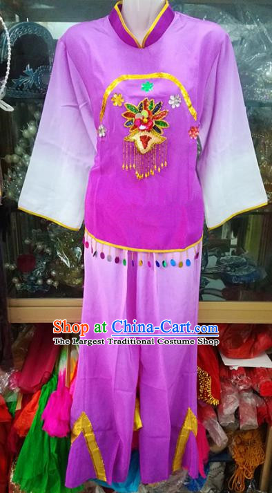 Chinese Traditional Beijing Opera Costume Peking Opera Folk Dance Yangko Purple Clothing for Adults