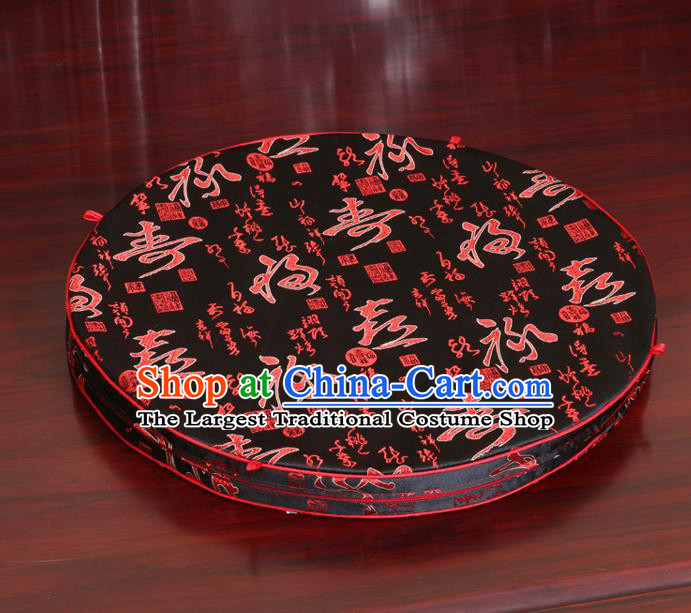 Chinese Classical Household Ornament Black Brocade Rush Cushion Cover Traditional Pattern Mat Cover