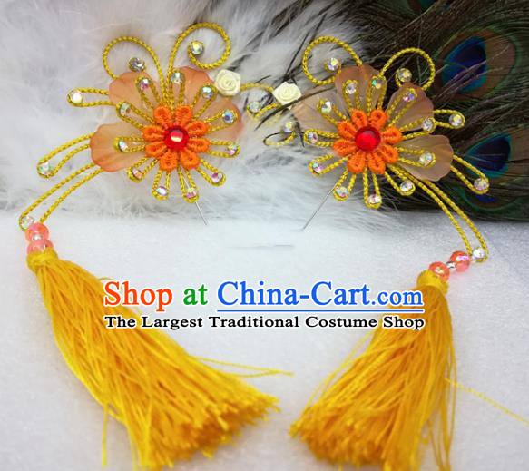 Chinese Traditional Beijing Opera Actress Yellow Tassel Flower Hair Clips Hair Accessories Ancient Hairpins for Adults
