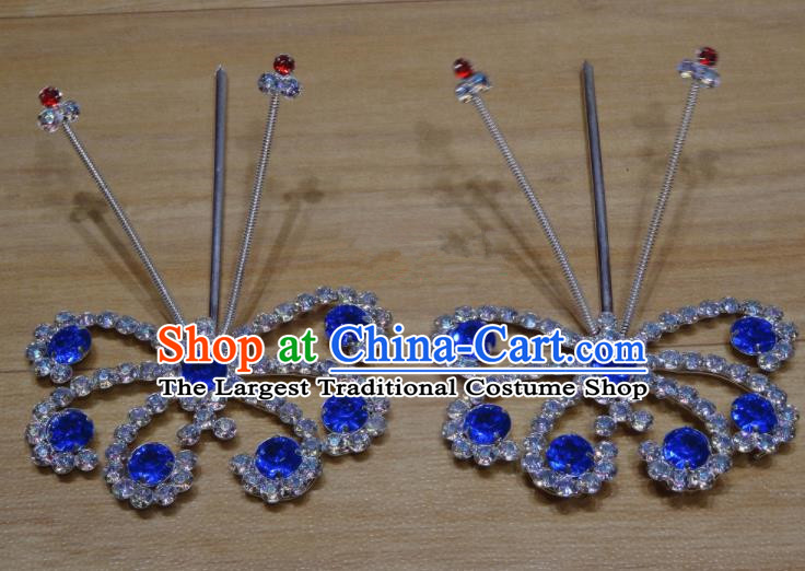 Chinese Traditional Beijing Opera Diva Royalblue Crystal Butterfly Hairpins Princess Hair Accessories for Adults