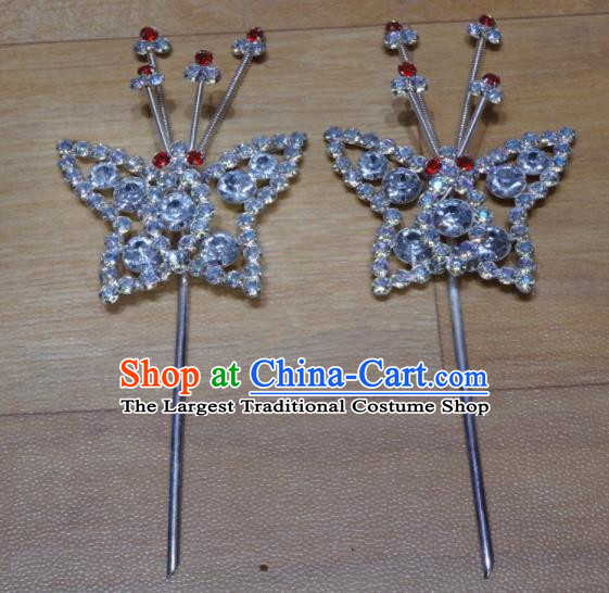 Chinese Traditional Beijing Opera Butterfly Hairpins Princess Crystal Hair Accessories for Adults