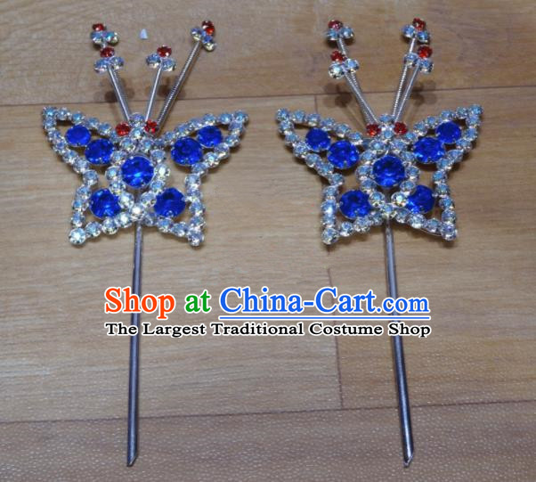 Chinese Traditional Beijing Opera Butterfly Hairpins Princess Royalblue Crystal Hair Accessories for Adults