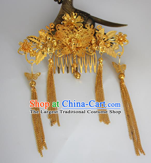 Chinese Traditional Wedding Hair Accessories Ancient Princess Golden Butterfly Tassel Hair Comb for Women