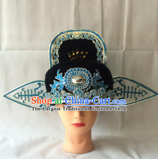 Asian Chinese Beijing Opera Niche Headwear Ancient County Magistrate Hat for Men