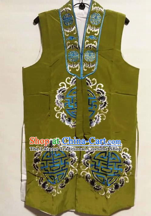 Traditional Chinese Beijing Opera Pantaloon Costume Ancient Landlord Shiva Green Vest for Women